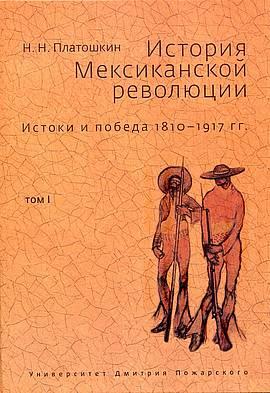 online Мова і українознавчий світогляд. Монографія